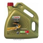 CASTROL Power 1 Racing 4T 10W-40 4 л. Моторное масло 10W40